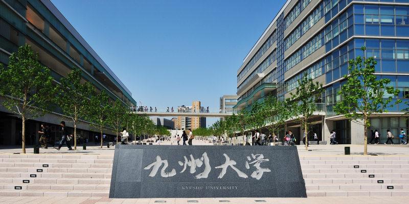 九州大学への行き方